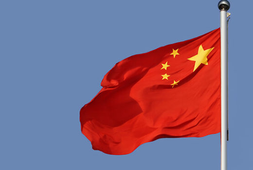 China Pledges Equal Treatment For Foreign Businesses
