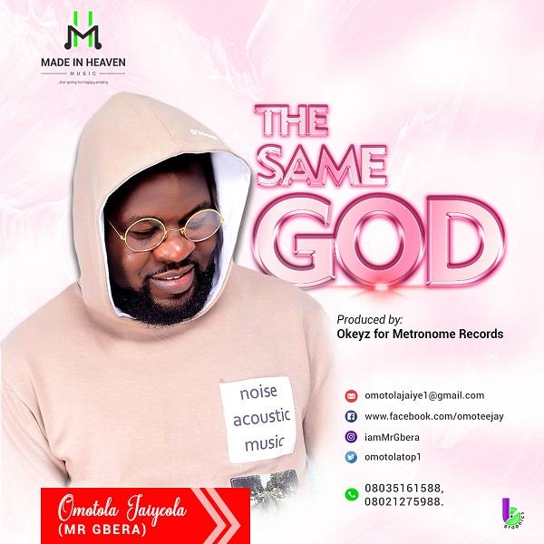 Omotola Jaiyeola – The Same God [AUDIO+LYRICS]
